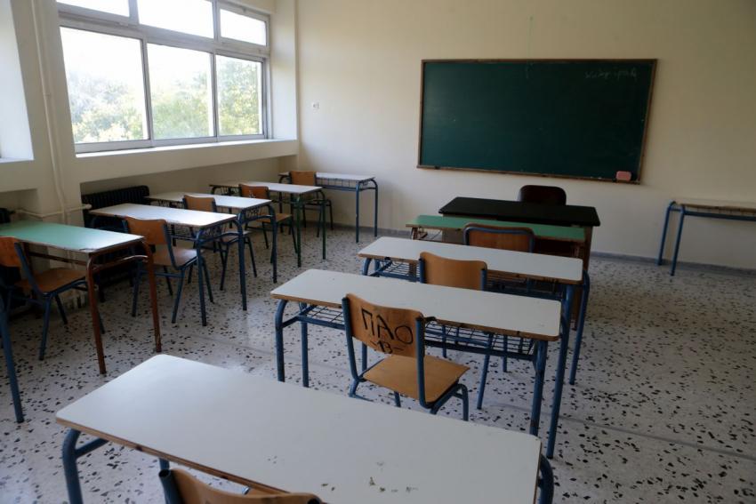 Ποια σχολεία θα ειναι κλειστά σε Μαραθώνα και Νέα Μάκρη λόγω απολύμανσης