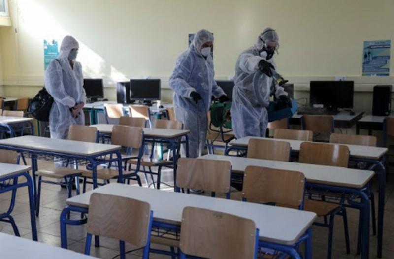 Εύβοια: Αυτά τα σχολεία θα είναι κλειστά για απολύμανση λόγω κορονοϊού
