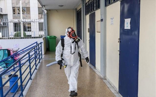 Δ. Βόλου: Κλειστά ολα τα σχολεία την Πέμπτη 12 και την Παρασκευή 13 Μαρτίου για απολύμανση
