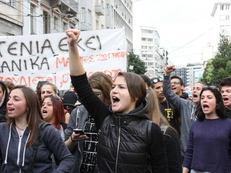 Mαθητικό συλλαλητήριο σήμερα -Απαιτούμε να σταματήσουν οι απειλές για χαμένες εκδρομές και αναπλήρωση χαμένων ωρών