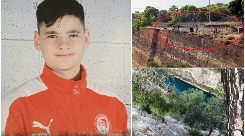 Ο τραγικός χαμός του 14χρονου Βαγγέλη που έπεσε στο κενό από την Διώρυγα Κορίνθου