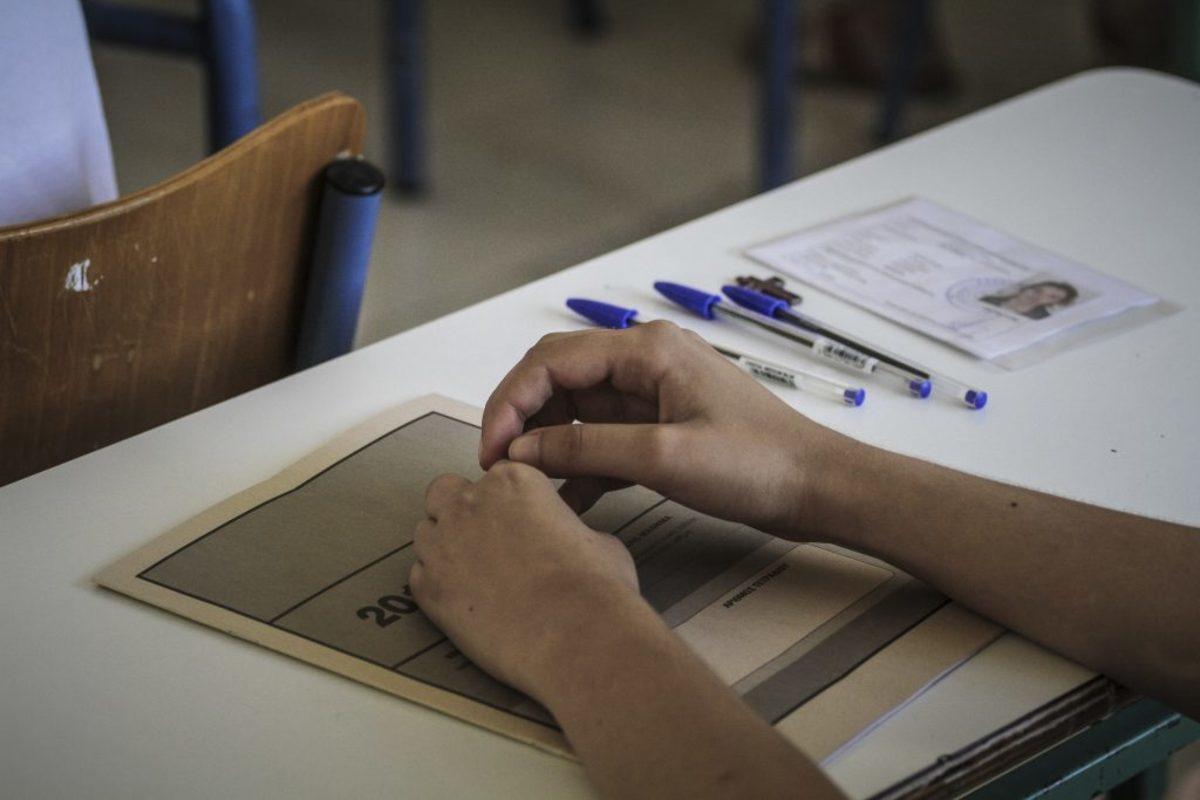 Πανελλήνιες 2020: Ανακοινώθηκε το πρόγραμμα των εξετάσεων σε ΓΕΛ και ΕΠΑΛ