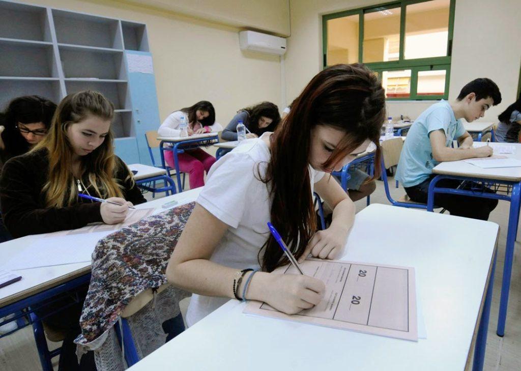 Πανελλήνιες 2020: Οι οδηγίες για την διεξαγωγή τους – Θα φοράνε μάσκα οι μαθητές;