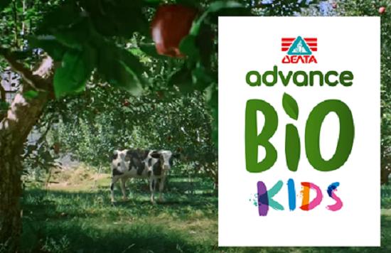 Δέλτα Advance BIO Κids! Η φυσική εξέλιξη στην παιδική διατροφή από τη ΔΕΛΤΑ