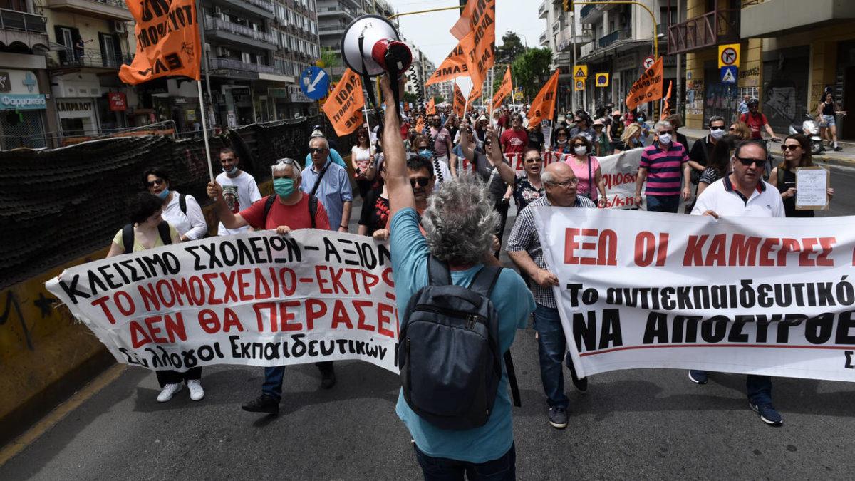 Νέο πανεκπαιδευτικό συλλαλητήριο το απόγευμα για τις αλλαγές στην Παιδεία