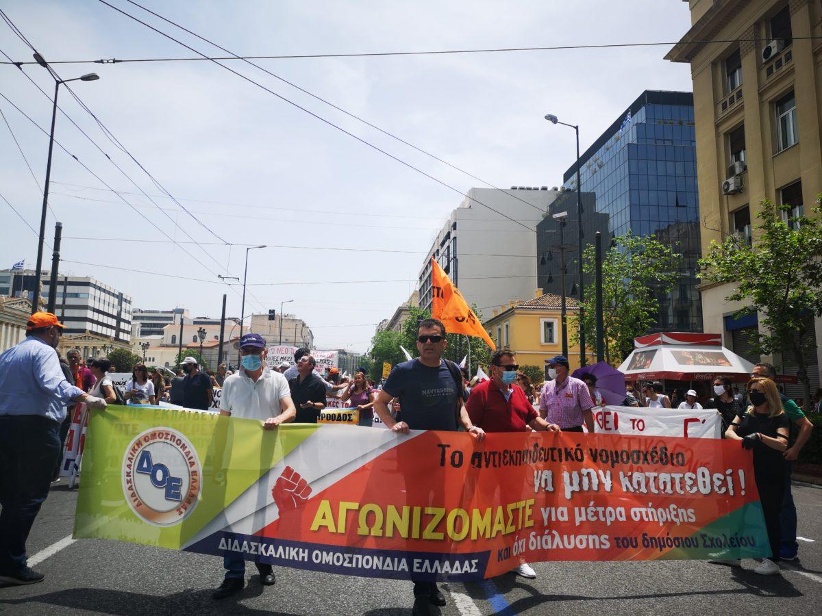 Σε εξέλιξη το πανεκπαιδευτικό συλλαλητήριο για τις κάμερες στα σχολεία και τις αλλαγές στην Παιδεία