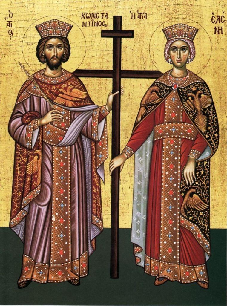 Άγιοι Κωνσταντίνος και Ελένη: Μεγάλη γιορτή της Ορθοδοξίας σήμερα