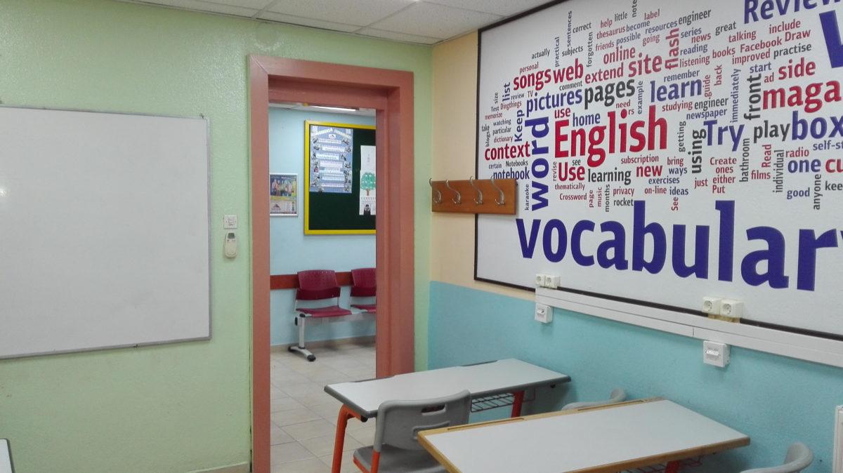 Τι θα γίνει με τα κέντρα ξένων γλωσσών για τους μαθητές Δημοτικού κυρία Κεραμέως;