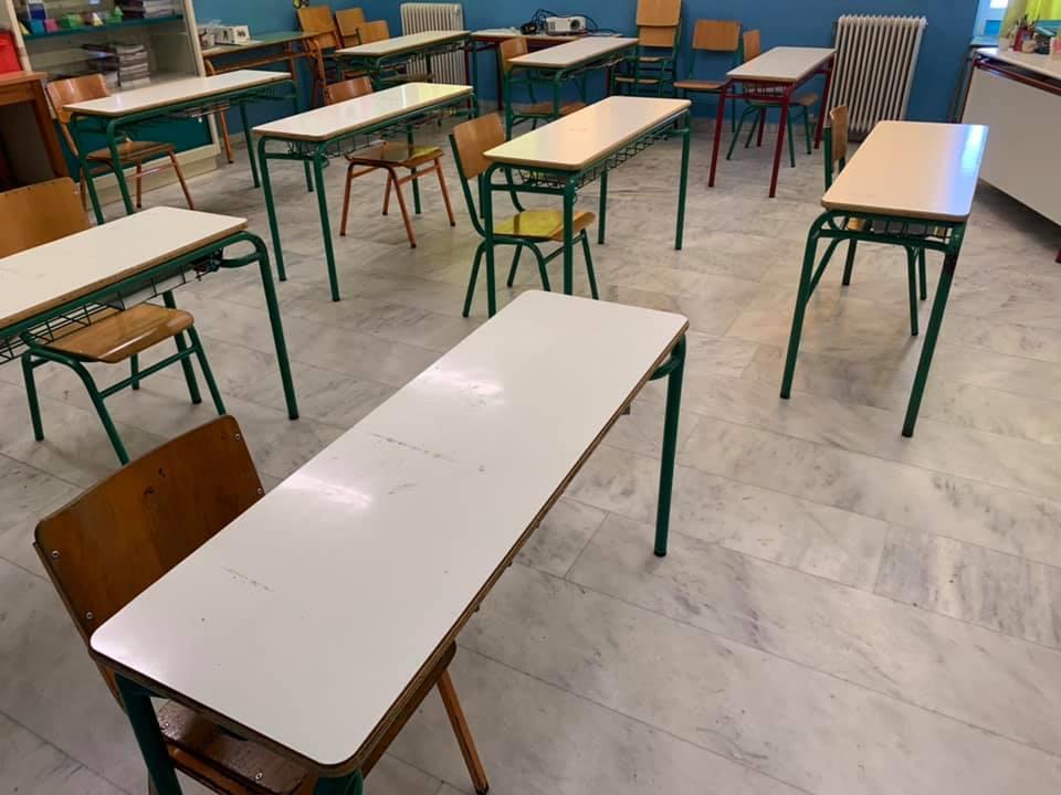 Ειδικά Σχολεία: Έτσι θα επιστρέψουν από 1/6 στις τάξεις οι μαθητές Ειδικής Αγωγής