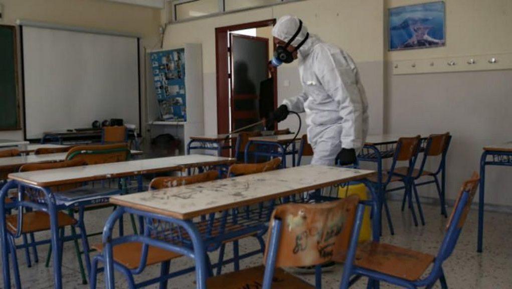 Ο Δ. Χαλκιδέων βάζει 3ημερο λουκέτο σε όλα τα σχολεία για λόγους απολύμανσης
