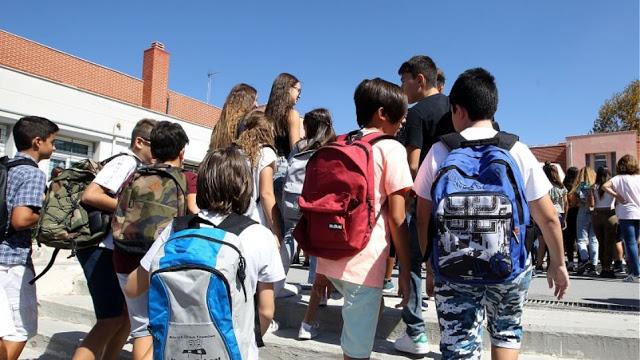 Νέες διευκρινίσεις για τις σχολικές εκδρομές που ακυρώθηκαν λόγω κορωνοϊού – Πώς θα γίνει η επιστροφή χρημάτων