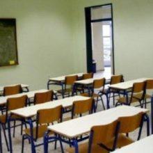 Κακοκαιρία Μπάλλος: Ποια σχολεία θα είναι κλειστά την Παρασκευή 15 Οκτωβρίου