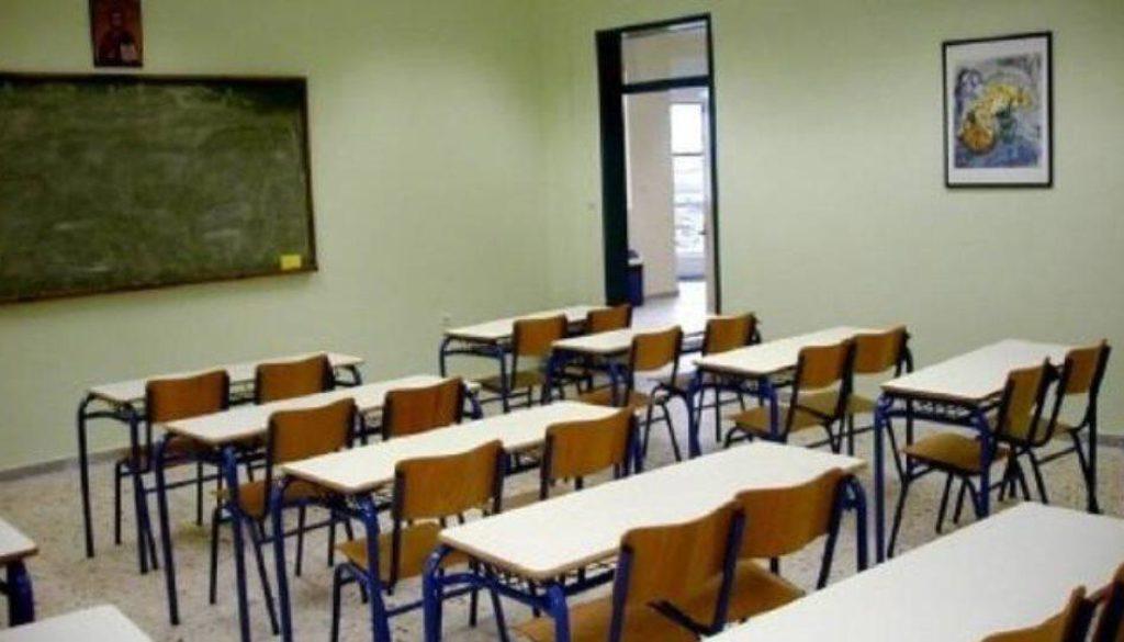 Σύλληψη σοκ: Διευθυντή Δημοτικού Σχολείου για σεξουαλική κακοποίηση μαθήτριας
