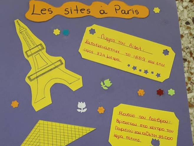 Bonnes Vacances! Μαθητές του 3ου Δημοτικού Ηλιούπολης αποχαιρέτισαν τη σχολική χρονιά…  στα γαλλικά!