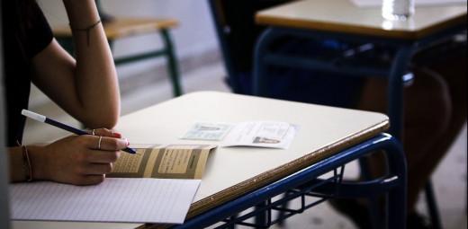 Πανελλήνιες 2020: Τι έδειξε το τεστ κορωνοϊού της μαθήτριας που είχε δέκατα – Απολύμανση στο σχολείο