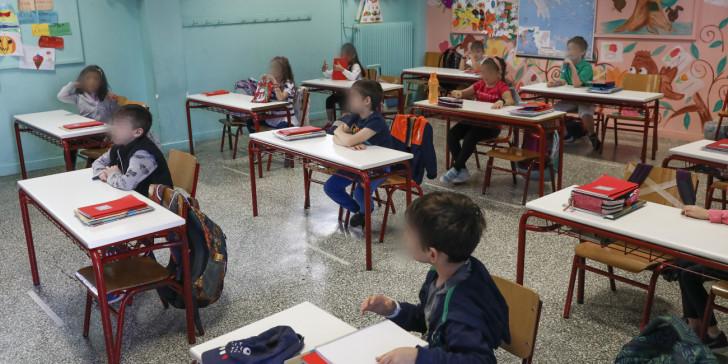 Σχ. χρ. 2020-21: Μόλις ανακοινώθηκε πώς θα λειτουργήσουν τα Δημοτικά Σχολεία