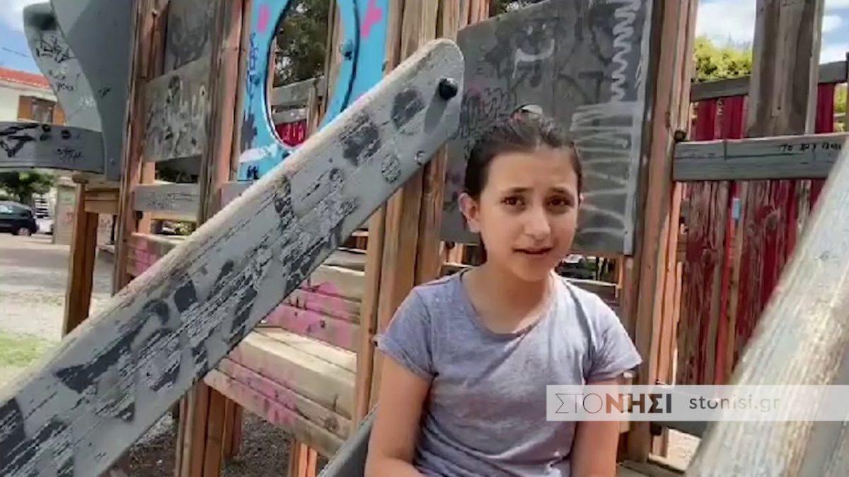 """Ένας χρόνος, 3 τάξεις: Το """"ευχαριστώ"""" σε άπταιστα ελληνικά της 11χρονης προσφυγοπούλας στους δασκάλους της"""