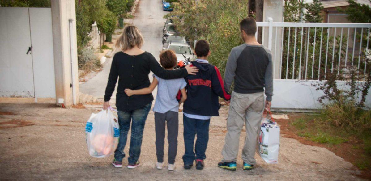 Στηρίζουμε το Χαμόγελο του Παιδιού: Συγκεντρώνουμε τρόφιμα για οικογένειες σε ανάγκη