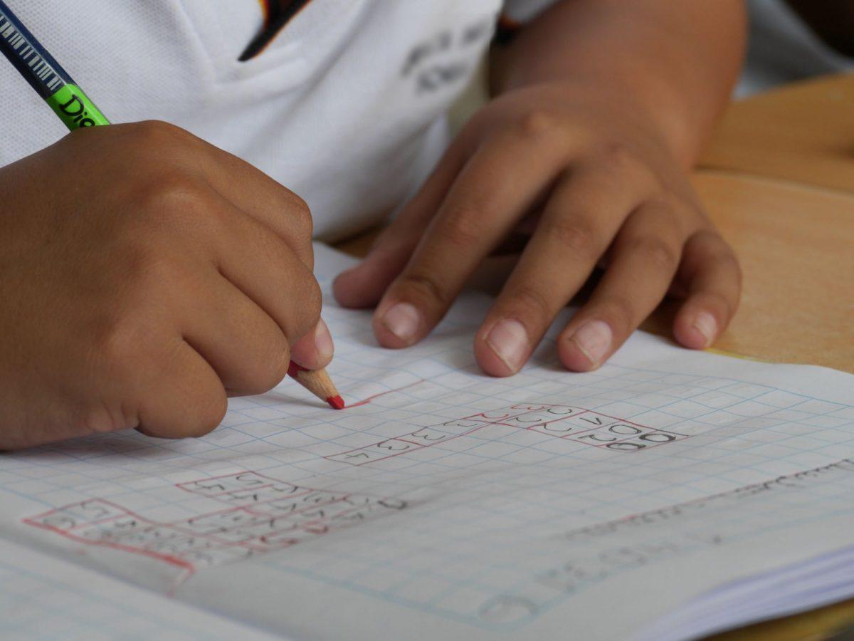 Υπ. Παιδείας: 4.500 μόνιμοι διορισμοί στην Ειδική Αγωγή για πρώτη φορά μέσω ΑΣΕΠ