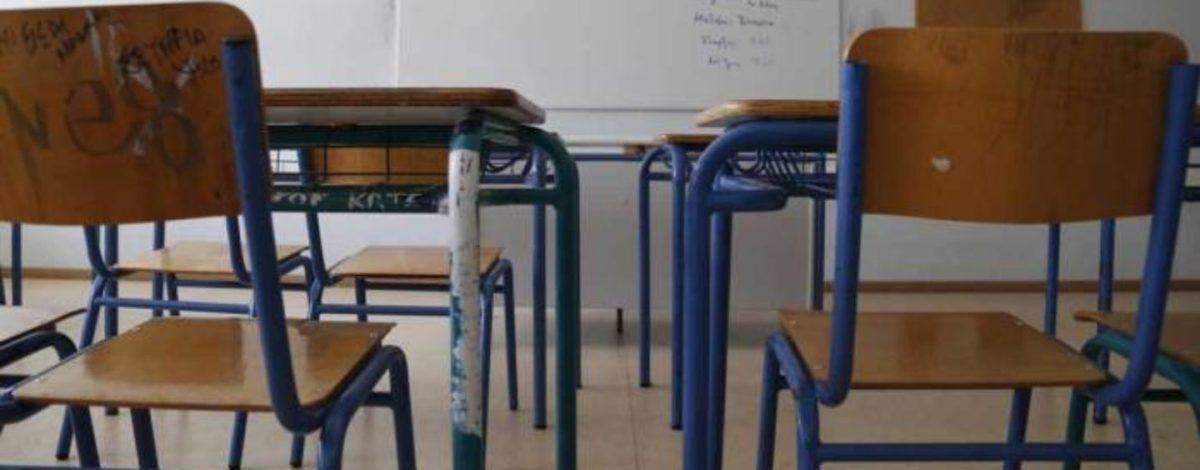Υπ. Παιδείας: Ανοιχτά τα σχολεία την Τρίτη 9/6 – 24ωρη απεργία κήρυξαν ΔΟΕ, ΟΛΜΕ, ΟΙΕΛΕ