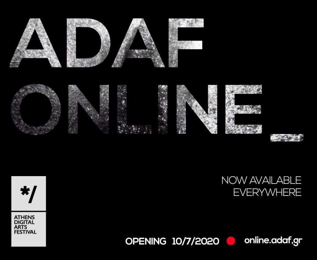 ADAF online: Η πλατφόρμα που υπόσχεται να ανοίξει νέους ορίζοντες στα παιδιά μας