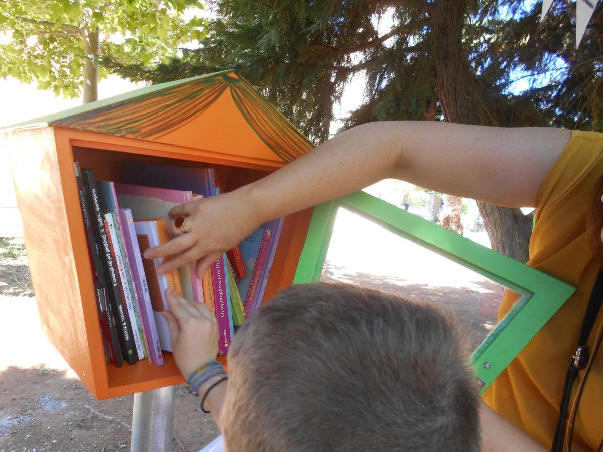 Οι λιλιπούτειοι λάτρεις του βιβλίου δίνουν ραντεβού στις «Βιβλιοφωλιές» στην Ανθούσα