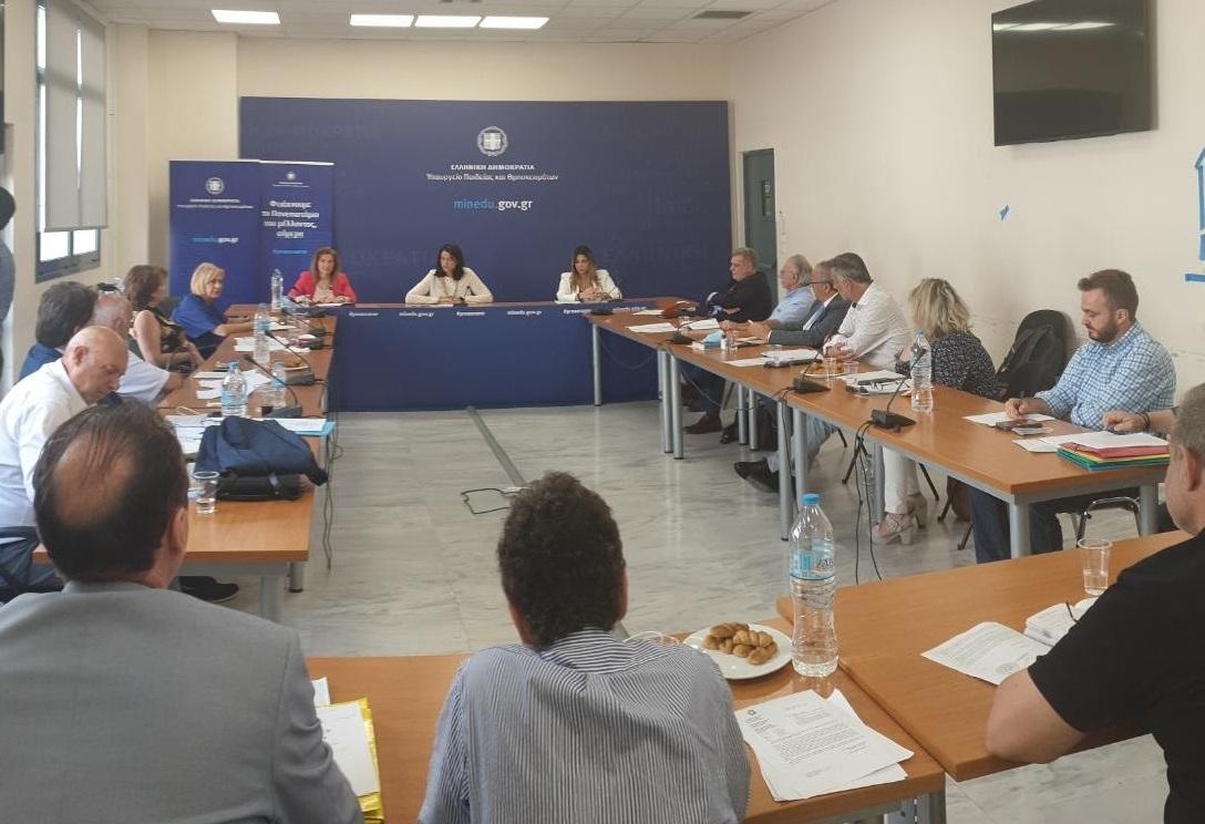 Η προετοιμασία για την ομαλή έναρξη των σχολείων στο επίκεντρο της σύσκεψης με τους Περιφερειακούς Διευθυντές Εκπαίδευσης