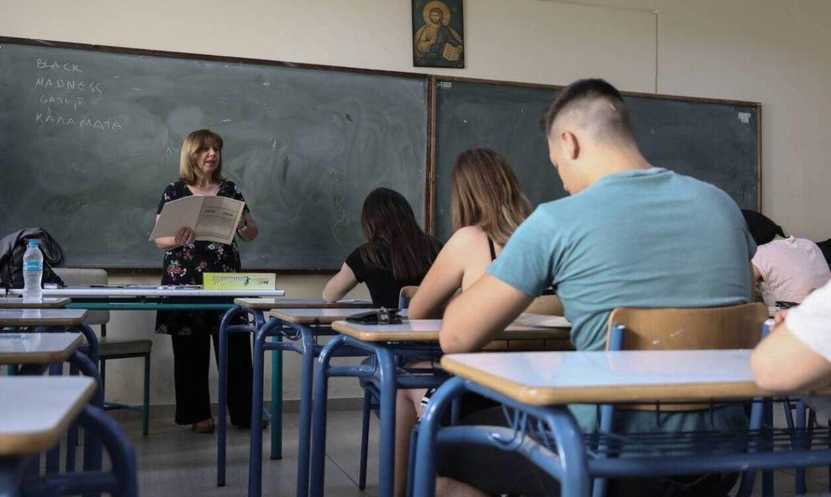 Πανελλήνιες 2020: Το πρόγραμμα των επαναληπτικών εξετάσεων σε ΓΕΛ και ΕΠΑΛ