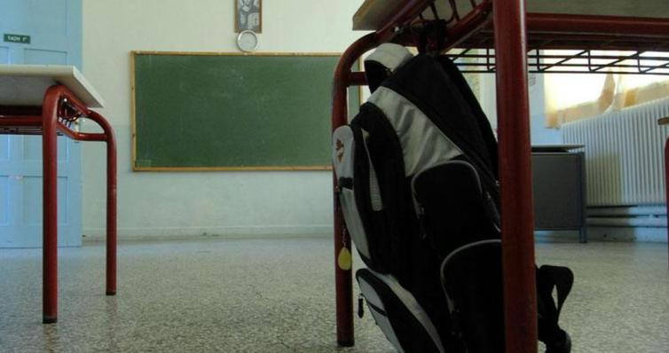 Δ. Τρικκαίων: Ξεκίνησαν οι εγγραφές στην Ενισχυτική Διδασκαλία για τη νέα σχολική χρονιά 2020 -21