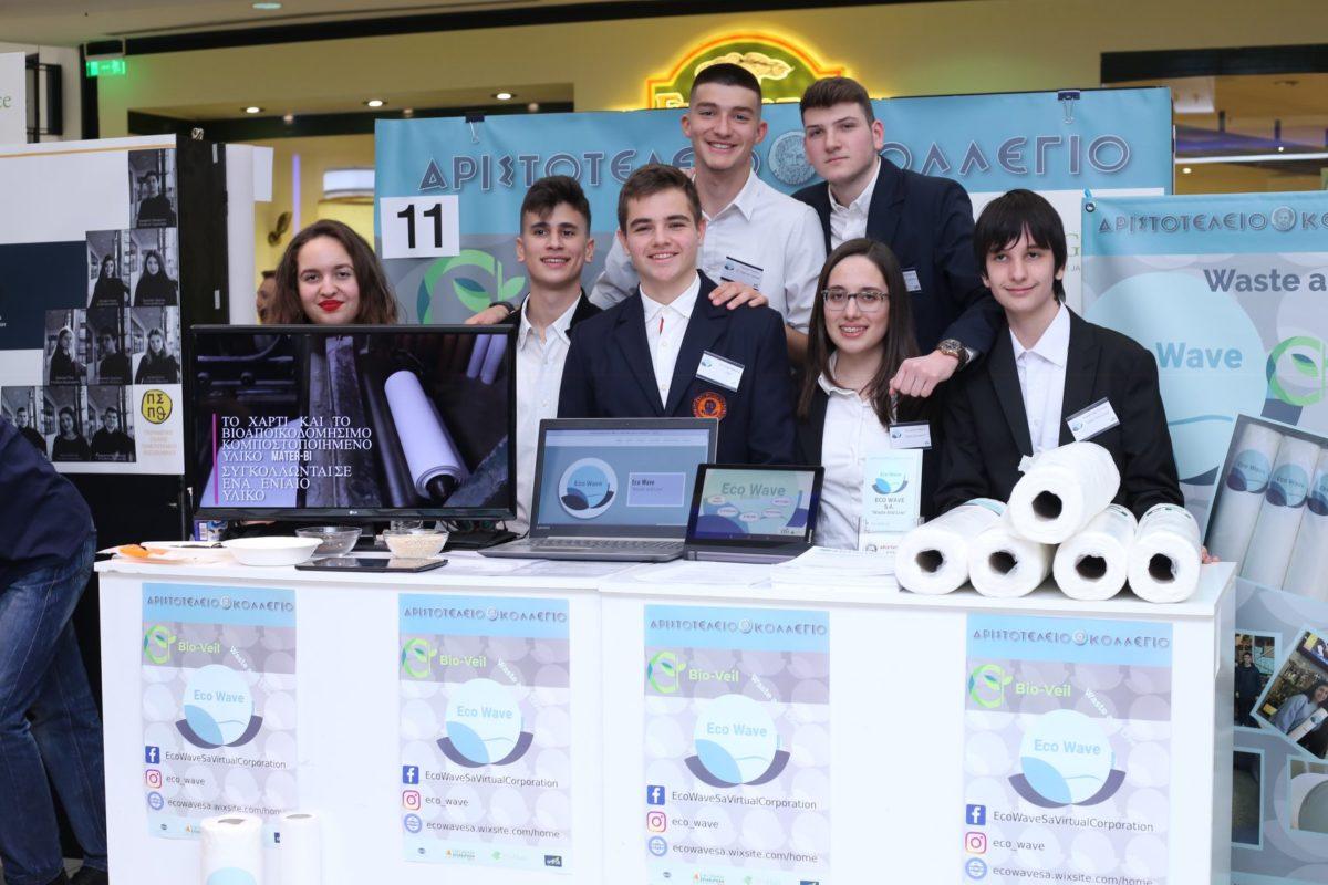 Ελληνική μαθητική startup φαβορί για τον Ευρωπαϊκό Διαγωνισμό – Ποιο το καινοτόμο προϊόν τους