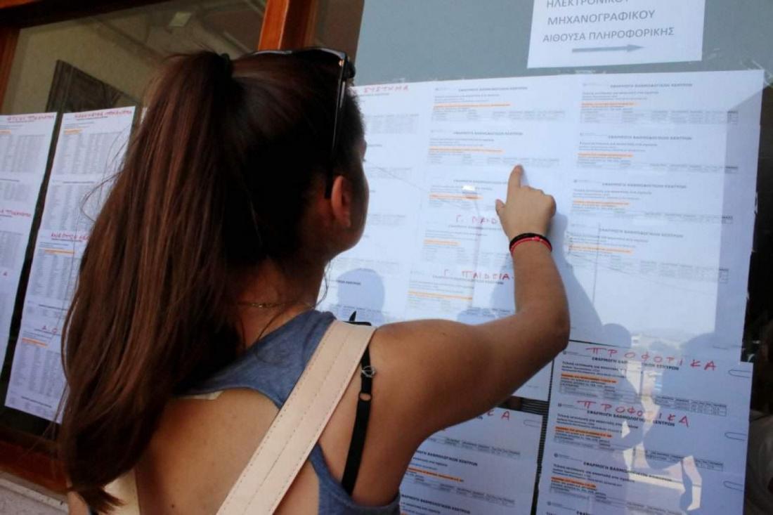 Πανελλήνιες 2020: «Βουτιά» των βάσεων δείχνουν νέες εκτιμήσεις – Πότε ανακοινώνονται