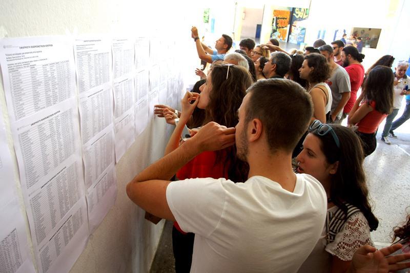 Βάσεις 2020: Ανακοινώθηκαν τα αποτελέσματα από το Υπουργείο Παιδείας