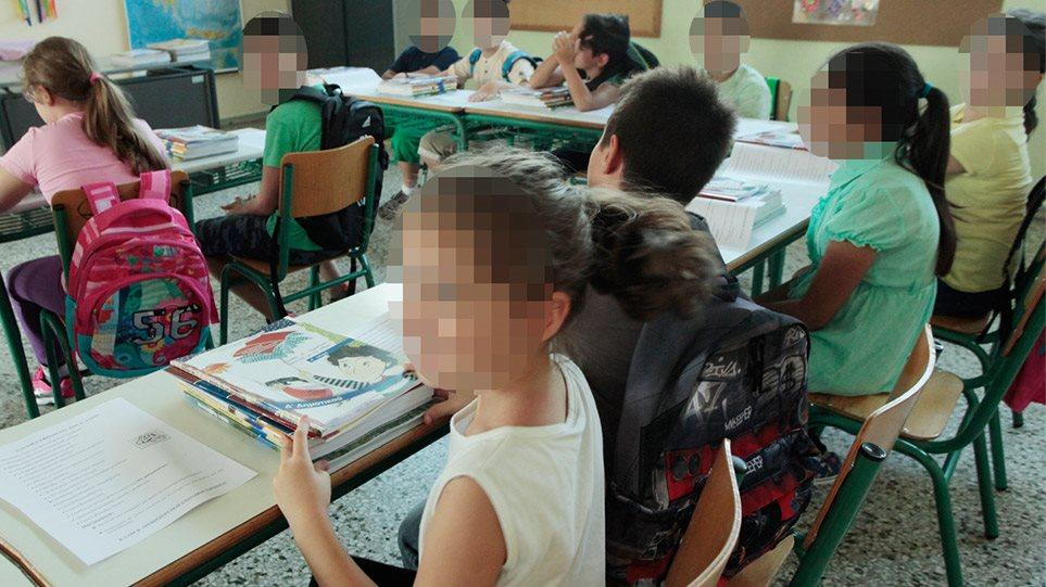 Υπ. Παιδείας: Ανακοινώθηκαν οι μόνιμοι διορισμοί στα σχολεία Ειδικής Αγωγής – Η λίστα με τα ονόματα