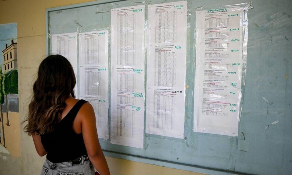 Πανελλήνιες 2020: Αντίστροφη μέτρηση για τις βάσεις – Ποιες είναι οι τελευταίες εκτιμήσεις