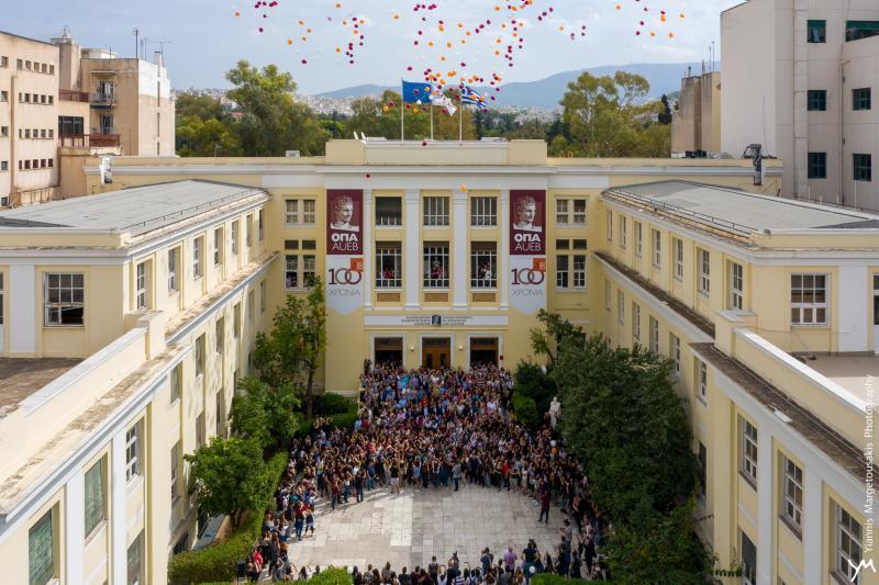 """Οικονομικό Πανεπιστήμιο Αθηνών: Βελτίωση της επίδοσης του σύμφωνα με τον διεθνή φορέα αξιολόγησης """"Times Higher Education"""""""