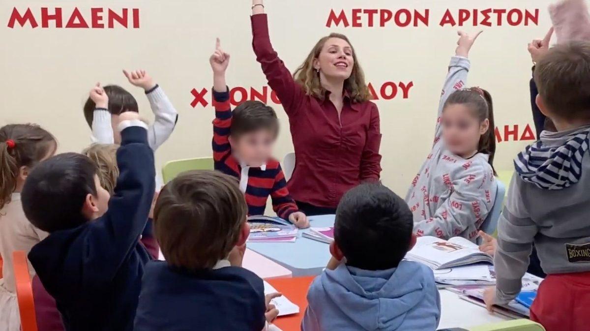 """""""Γιατί να μάθει ένα παιδί, Αρχαία Ελληνικά σήμερα; Εγώ στο σχολείο δεν ήθελα ούτε να τα βλέπω!"""""""
