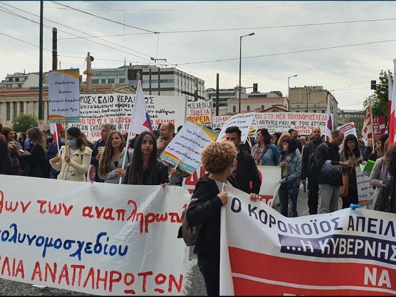Πανεκπαιδευτικό συλλαλητήριο για 15 μαθητές ανά τάξη – 3ωρη στάση εργασίας της ΟΛΜΕ (24/9)