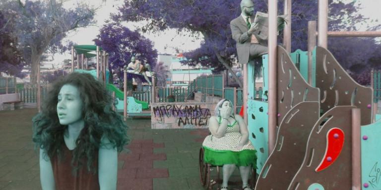 """Η θεατρική ομάδα ARTimeleia """"ανεβάζει"""" παιδικές παραστάσεις σε παιδικές χαρές της Αθήνας!"""