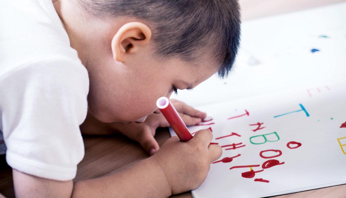 Αγγλικά στο Νηπιαγωγείο: Αυτά είναι τα 58 σχολεία που θα εφαρμοστεί το πρόγραμμα τη φετινή σχολική χρονιά
