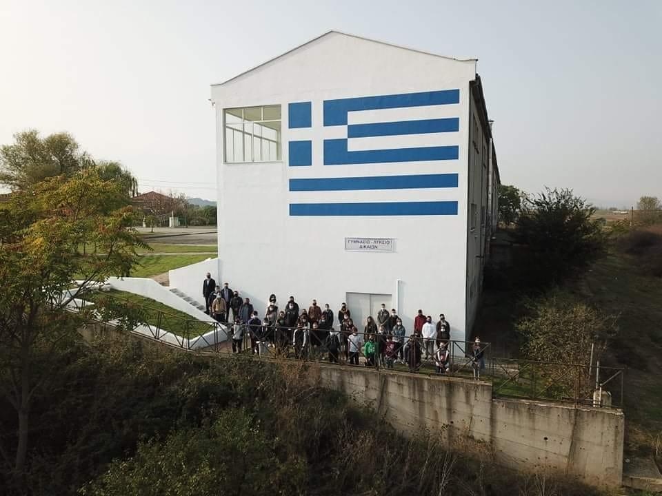 Μια τεράστια ελληνική σημαία δεσπόζει στο Γυμνάσιο Λύκειο στα Δίκαια του Εβρου