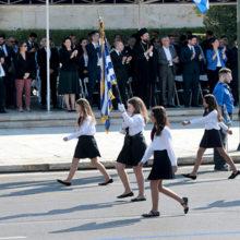 Κανονικά η παρέλαση της 28ης Οκτωβρίου - Τι μέτρα θα ισχύσουν