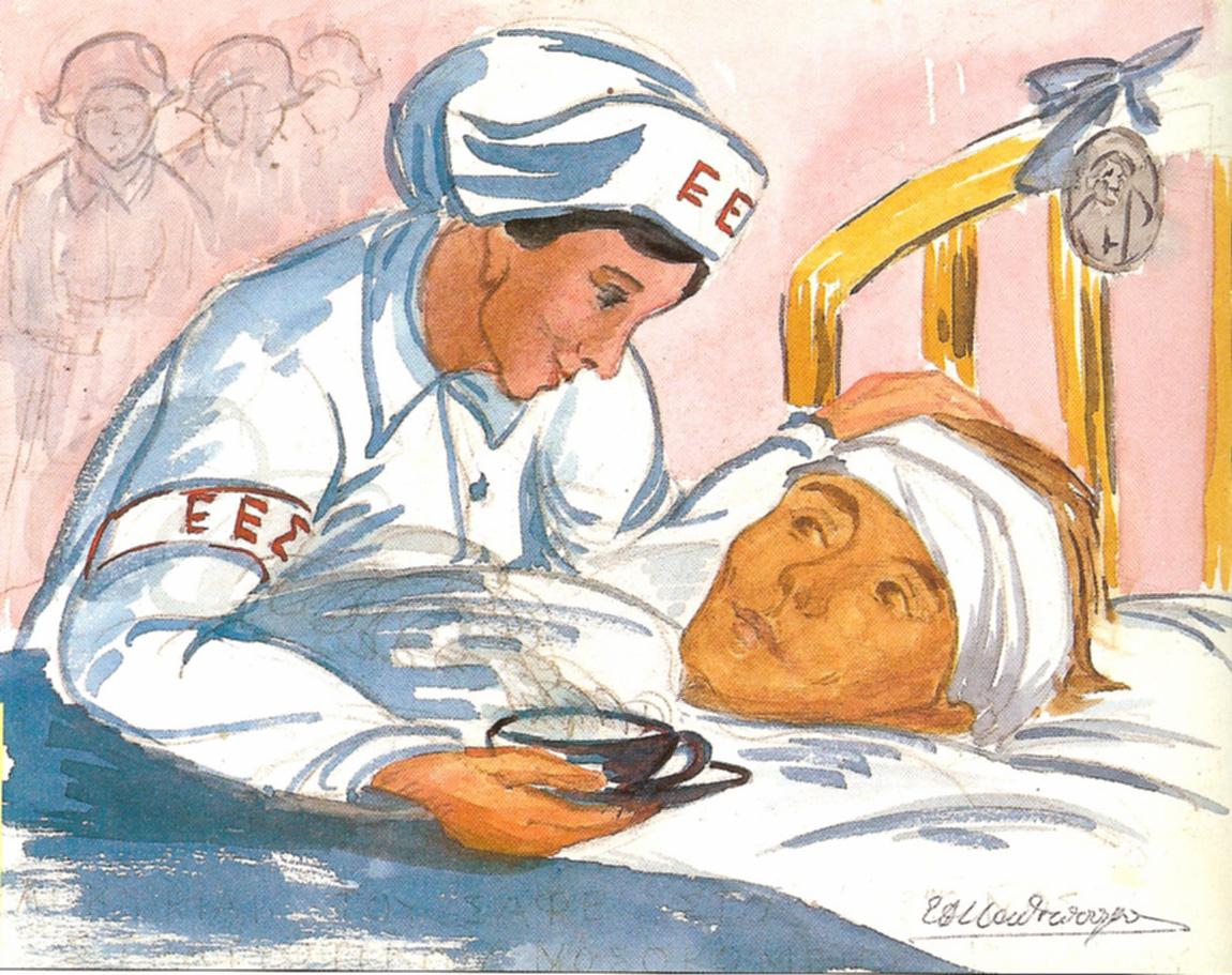 Το Αρσάκειο Ψυχικού ήταν Νοσοκομείο κατά τον Β΄ Παγκόσμιο πόλεμο