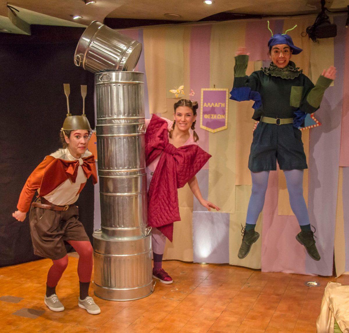 «Τζίτζικας και Μέρμηγκας… η ιστορία αλλιώς»: Η παιδική παράσταση του Ιδρύματος Θεοχαράκη (από 18/10)
