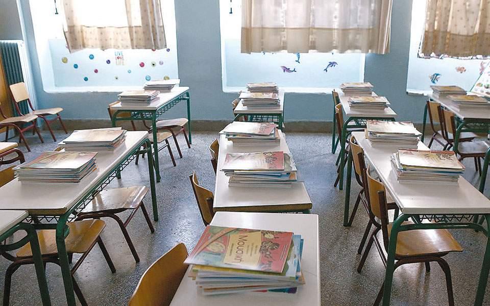 Μητσοτάκης: Τα σχολεία θα συνεχίσουν να λειτουργούν κανονικά γιατί τα στοιχεία δείχνουν ότι το πρόβλημα ελέγχεται