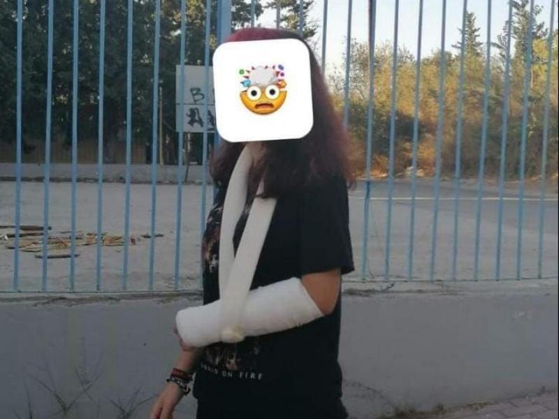 Καταγγελία: Μαθήτρια υπέστη κάκωση στο χέρι μετά από βιαιοπραγία γονέα για την κατάληψη του σχολείου