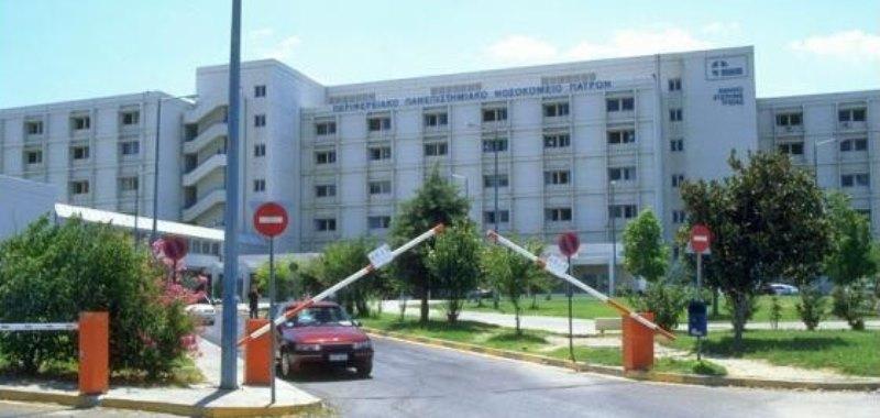 Νοσοκομείο Ρίο: Νοσηλεύεται βρέφος 14 ημερών θετικό στον Covid-19
