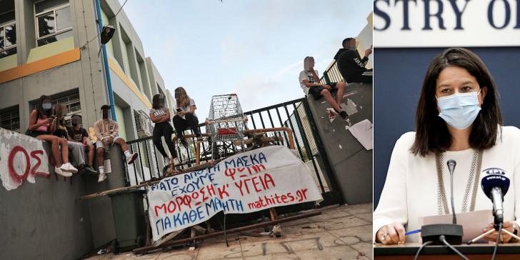 Οι καθηγητές στο πλευρό των μαθητών που κάνουν κατάληψη – 3ωρη στάση εργασίας της ΟΛΜΕ στις 6/10