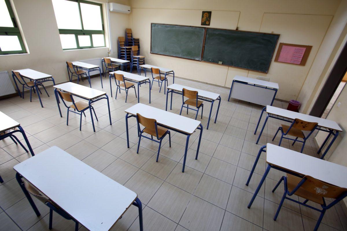 Κακοκαιρία Αθηνά: Ποια σχολεία θα είναι κλειστά αύριο (7/10) για την ασφάλεια των μαθητών