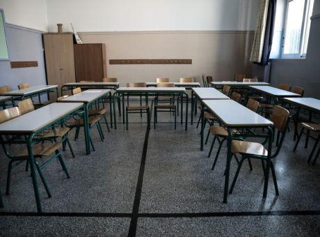 230 σχολεία και τάξεις βάζουν προσωρινά λουκέτο λόγω κορωνοϊού – Δείτε τη λίστα