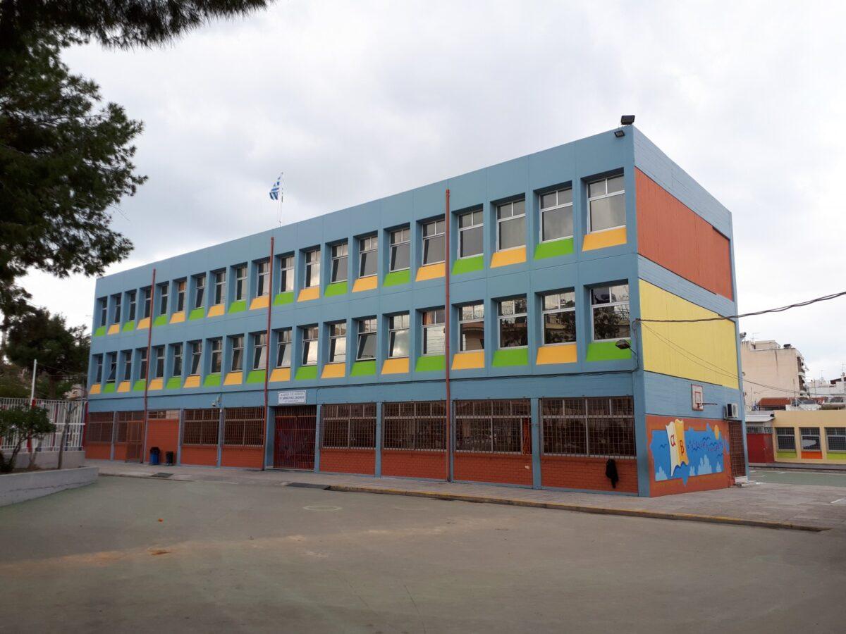 Δ. Αγίου Δημητρίου: Αυτά είναι τα 5 Δημοτικά Σχολεία που θα αναβαθμιστούν ενεργειακά τα κτίρια τους